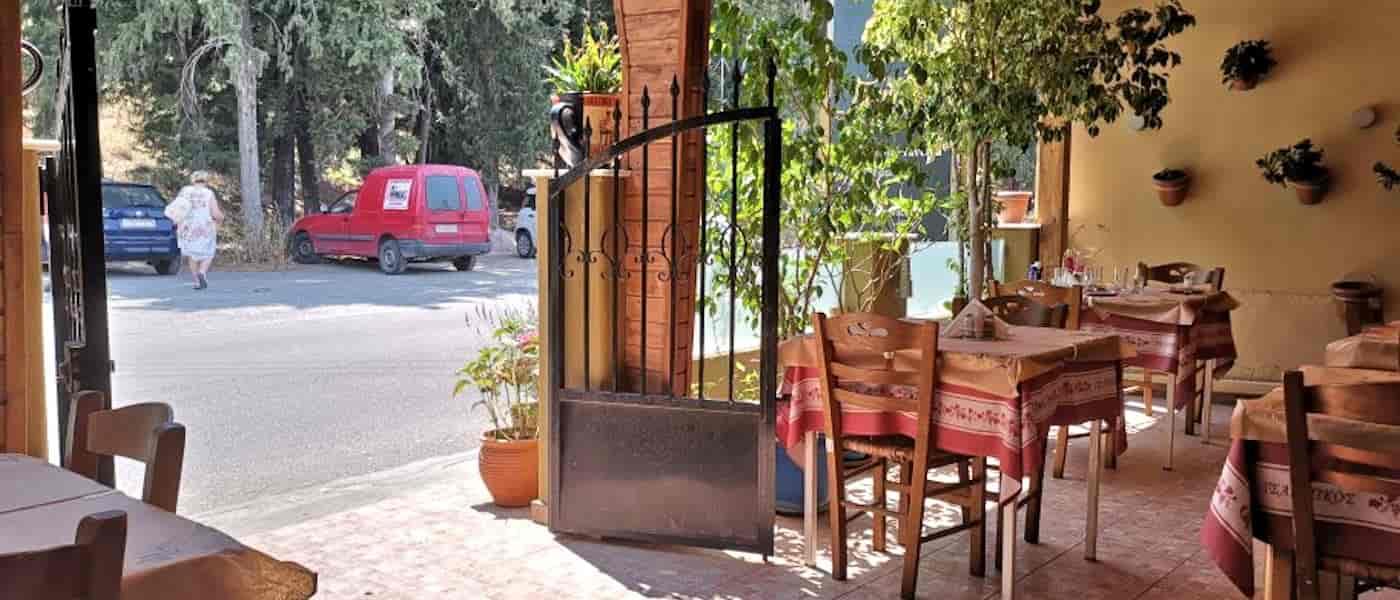 Leonardo Mediterranean Hotels & Resorts - Ταβέρνα Τσαμπίκος
