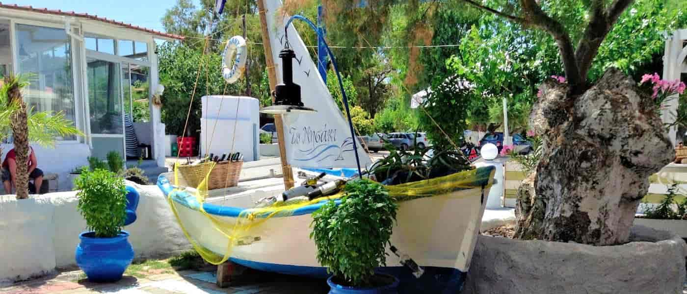 Leonardo Mediterranean Hotels & Resorts - Ψαροταβέρνα Το Νησάκι