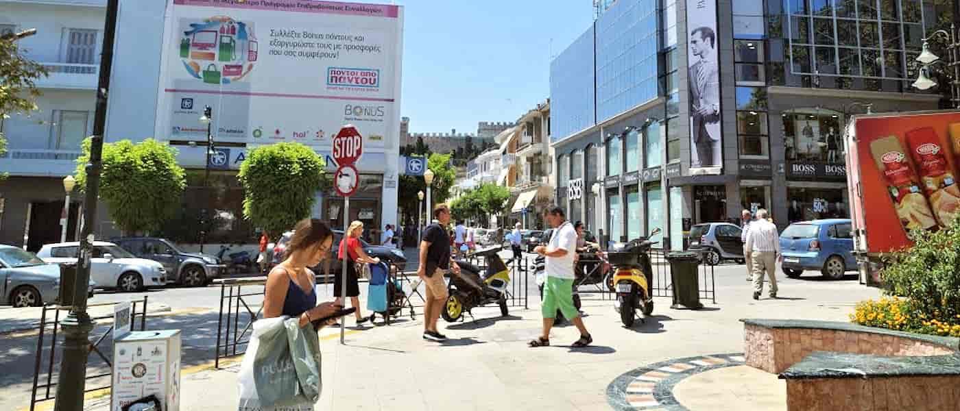 Leonardo Mediterranean Hotels & Resorts - Πλατεία Κύπρου